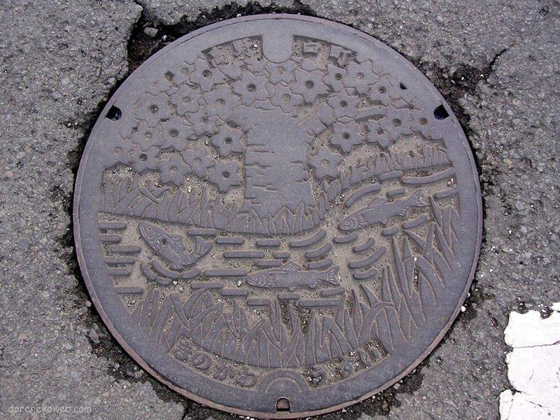 橋本市(和歌山県)の「フタw」Part3