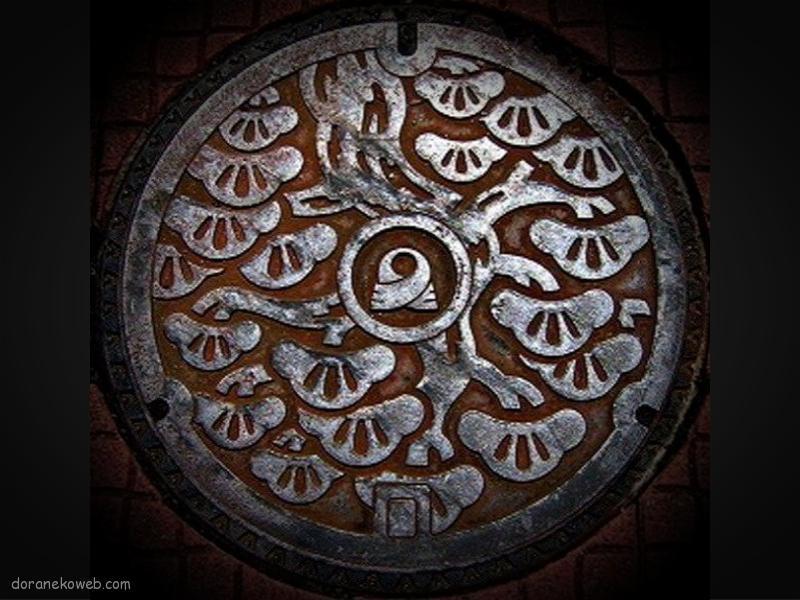 東海村(茨城県)の「フタw」Part2