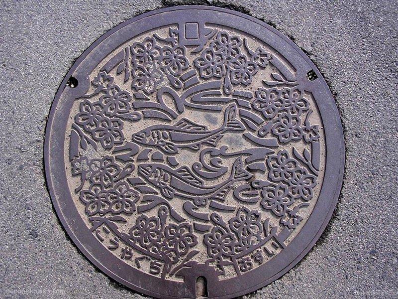 橋本市(和歌山県)の「フタw」Part4