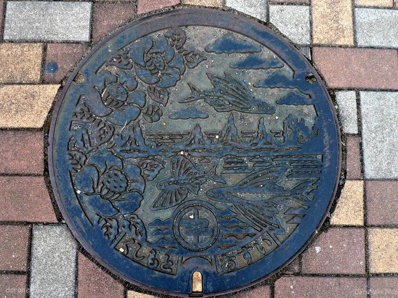 串本町(和歌山県)の「フタw」