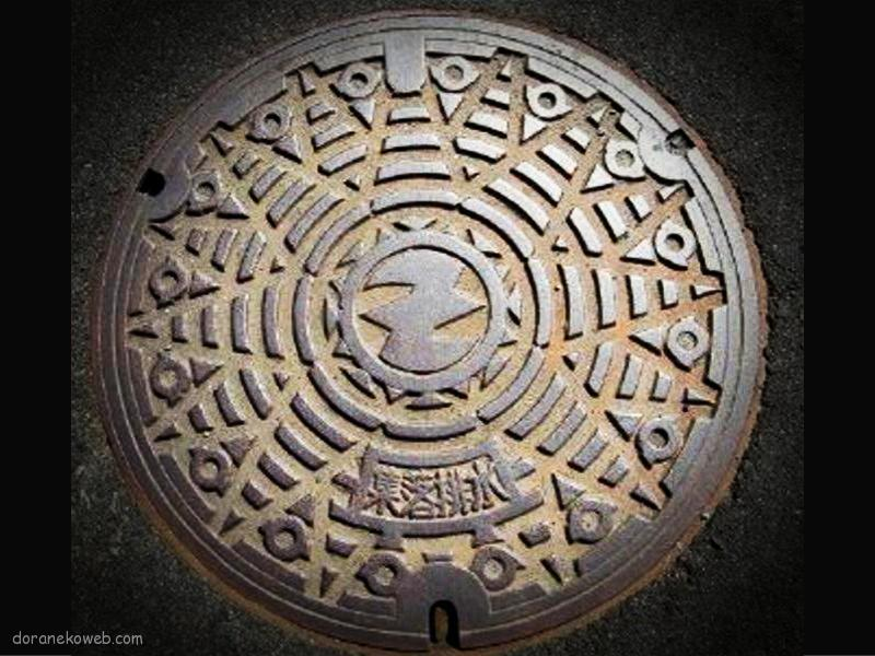 王滝村(長野県)の「フタw」