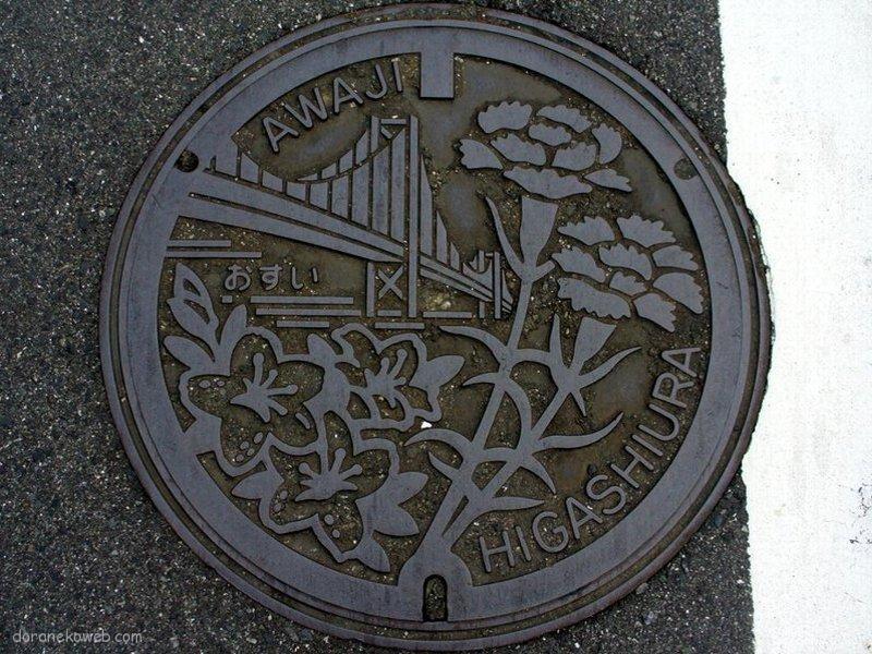 淡路市(兵庫県)の「フタw」