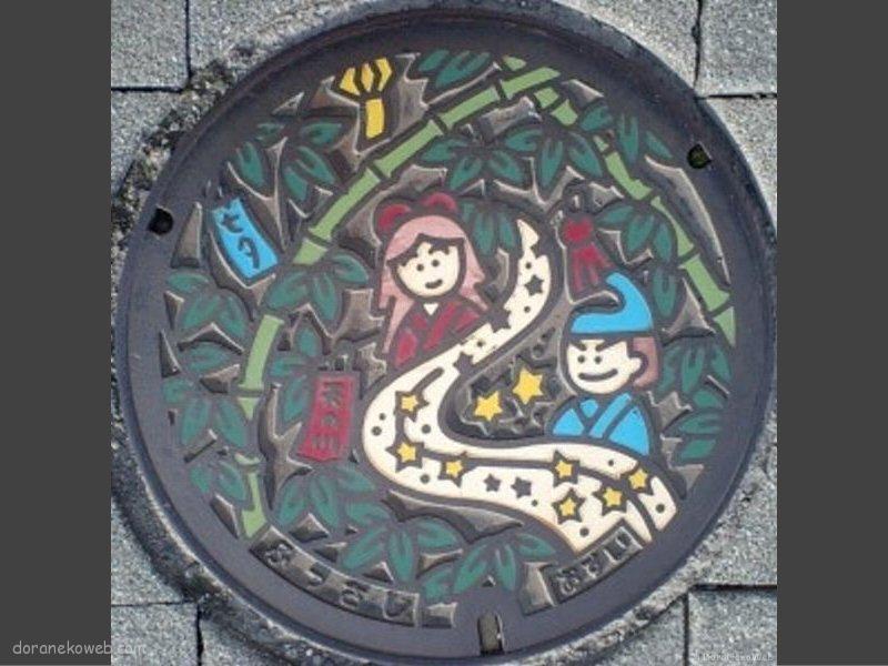 福生市(東京都)の「フタw」