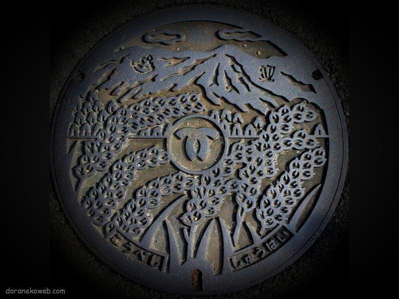 神戸市(兵庫県)の「フタw」