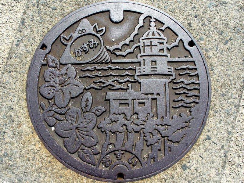 香美町(兵庫県)の「フタw」