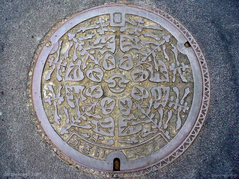 加西市(兵庫県)の「フタw」