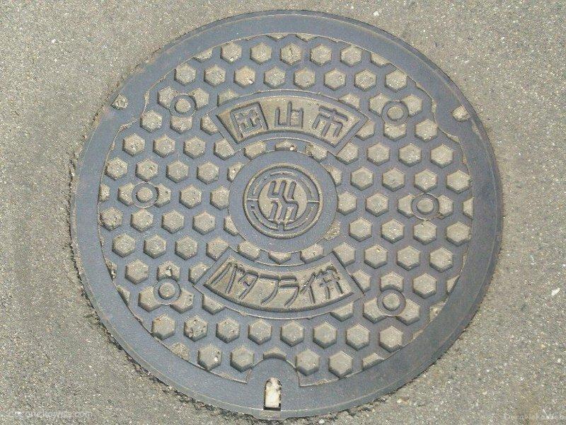 岡山市(岡山県)の「フタw」Part7