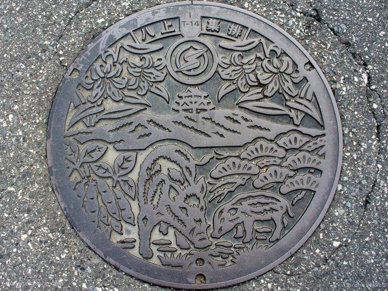 篠山市(兵庫県)の「フタw」Part2