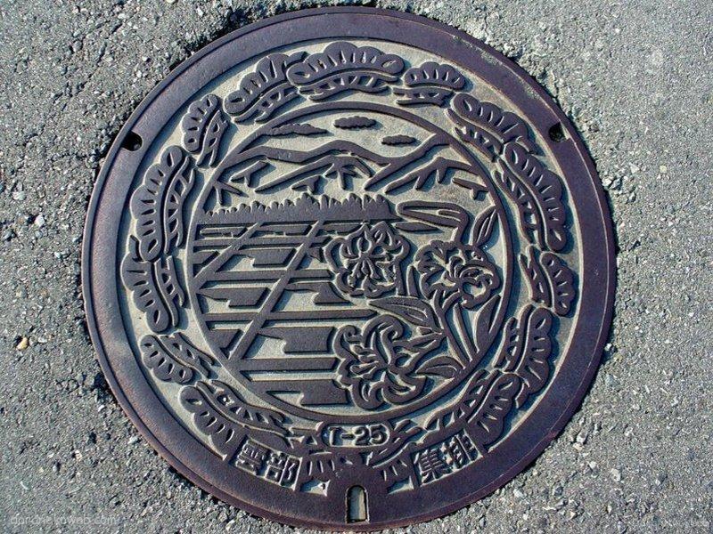 篠山市(兵庫県)の「フタw」Part4