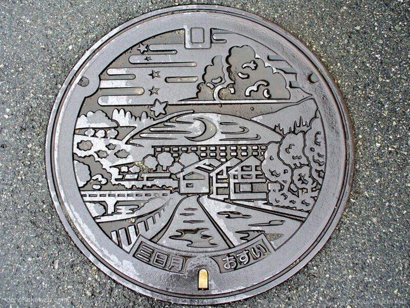 佐用町(兵庫県)の「フタw」