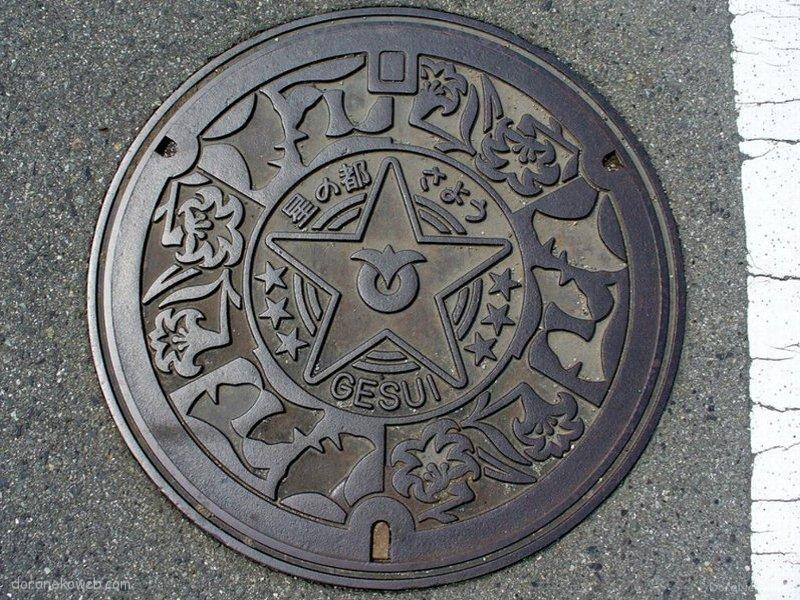 佐用町(兵庫県)の「フタw」Part2