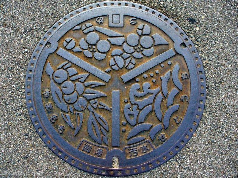 たつの市(兵庫県)の「フタw」