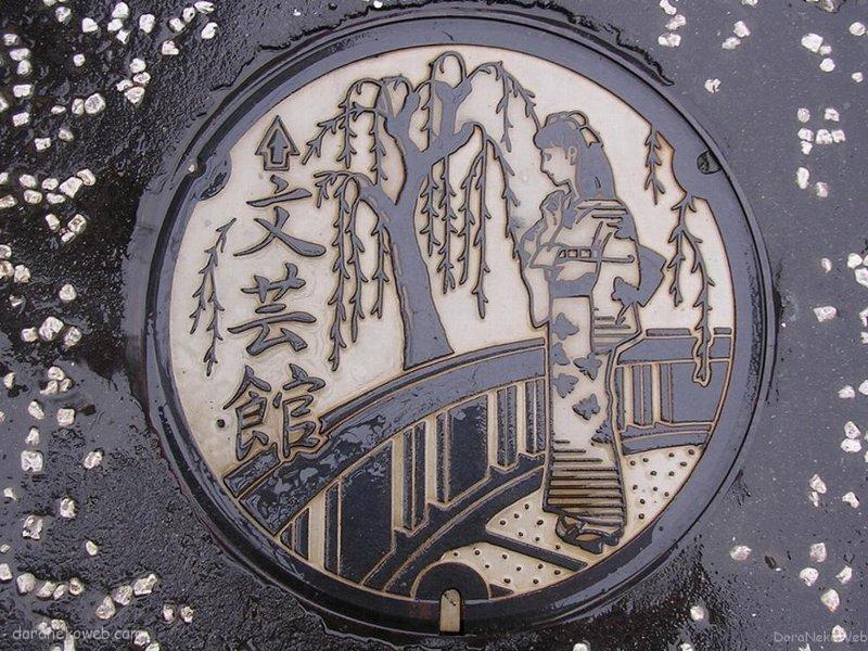 豊岡市(兵庫県)の「フタw」Part2