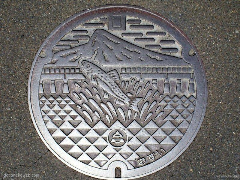 越前市(福井県)の「フタw」