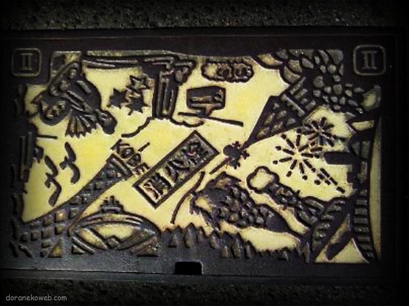 神戸市(兵庫県)の「フタw」Part3