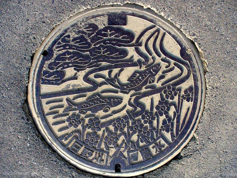 南越前町(福井県)の「フタw」