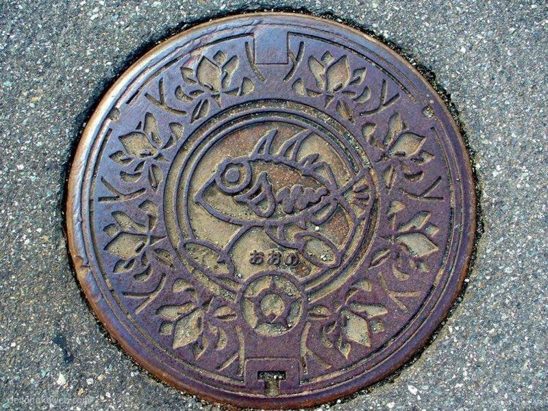 大野市(福井県)の「フタw」Part2