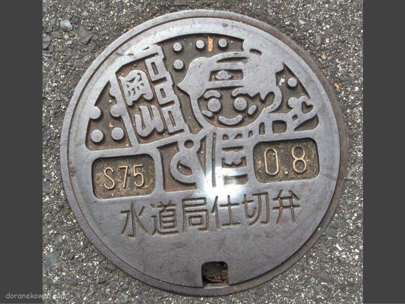 岡山市(岡山県)の「フタw」Part8