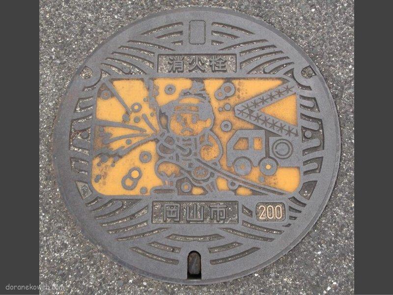 岡山市(岡山県)の「フタw」Part9