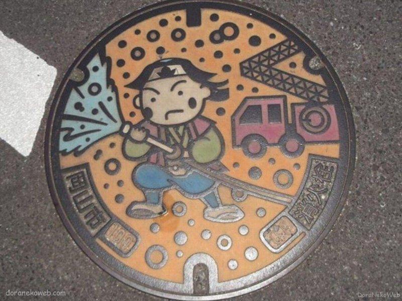 岡山市(岡山県)の「フタw」Part10