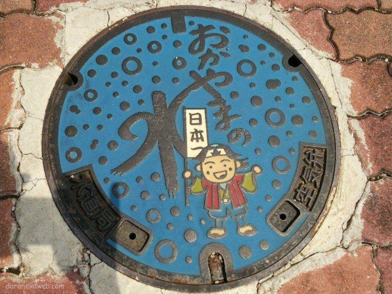 岡山市(岡山県)の「フタw」Part11