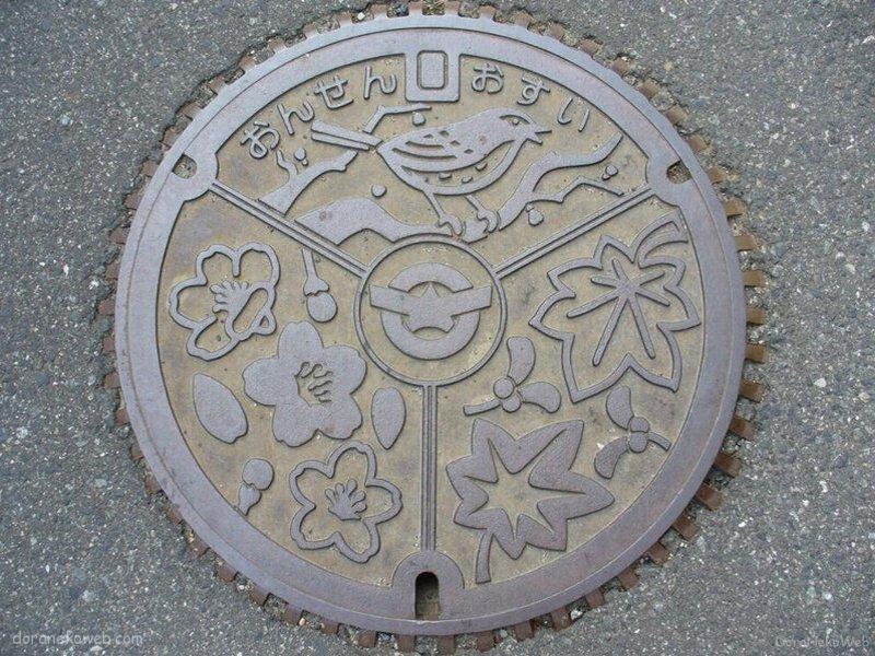 新温泉町(兵庫県)の「フタw」