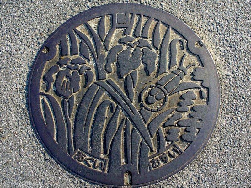 阿久比町(愛知県)の「フタw」