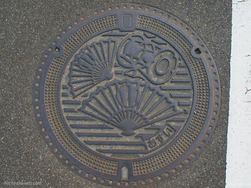 安城市(愛知県)の「フタw」