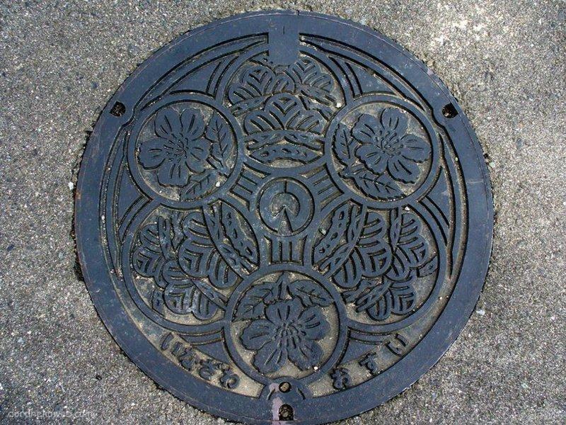 稲沢市(愛知県)の「フタw」Part3