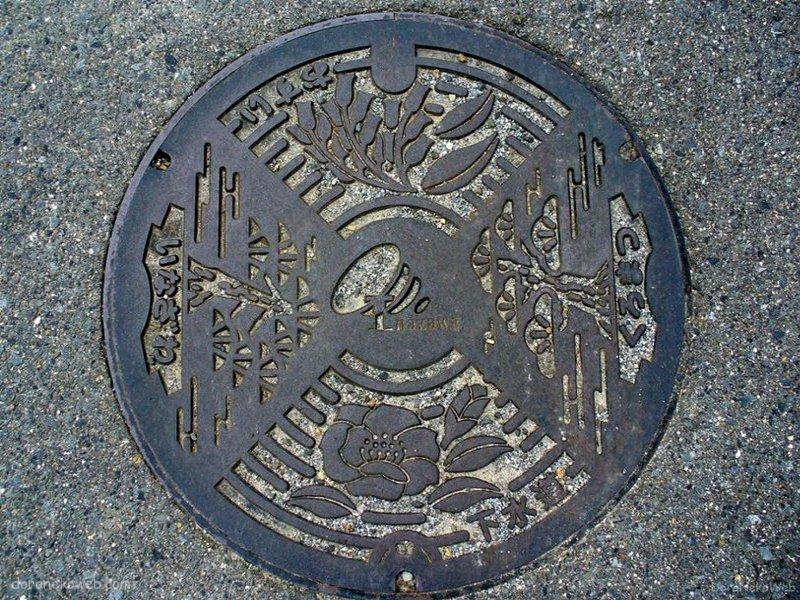 稲沢市(愛知県)の「フタw」Part4