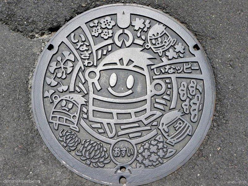 稲沢市(愛知県)の「フタw」Part7