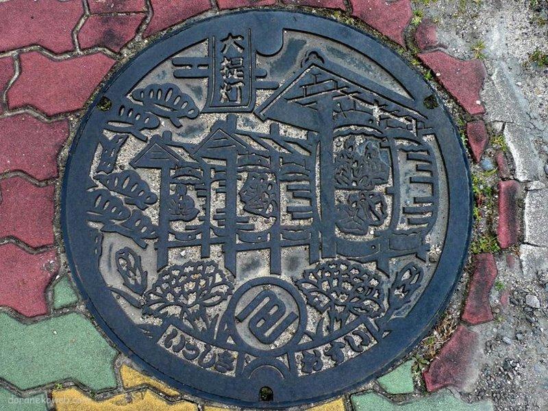 西尾市(愛知県)の「フタw」