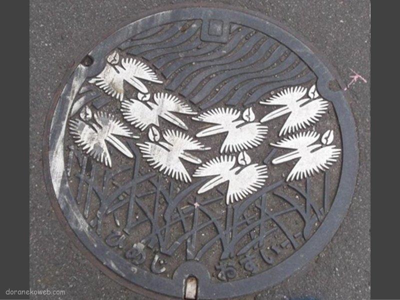 姫路市(兵庫県)の「フタw」Part3