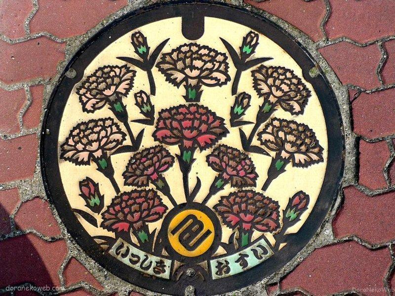 西尾市(愛知県)の「フタw」Part3