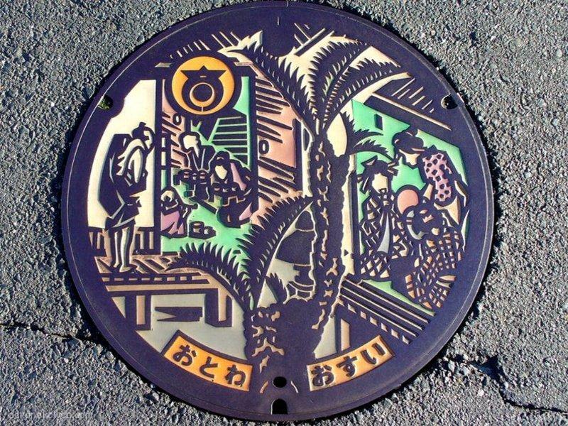 豊川市(愛知県)の「フタw」Part2