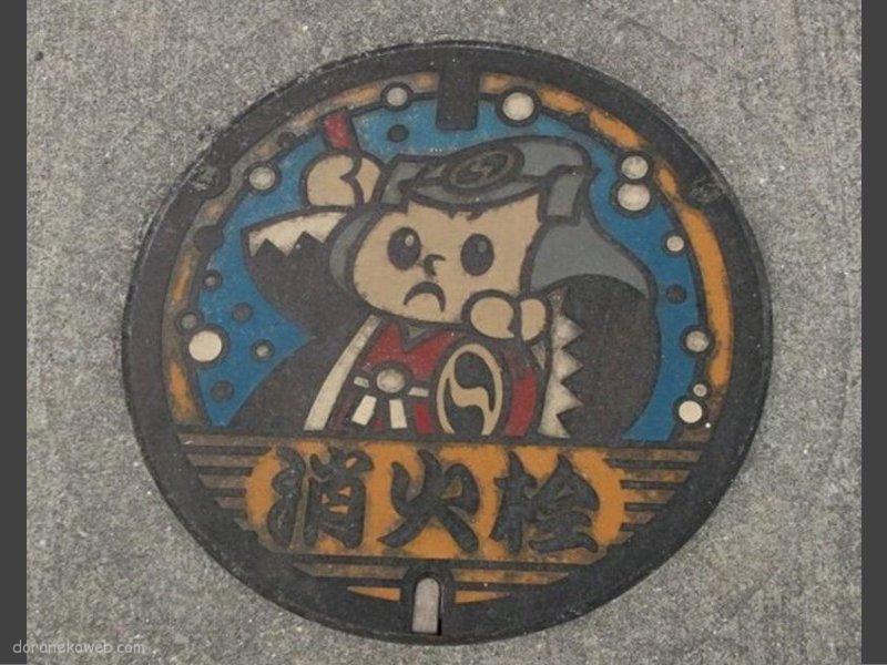 赤穂市(兵庫県)の「フタw」Part2