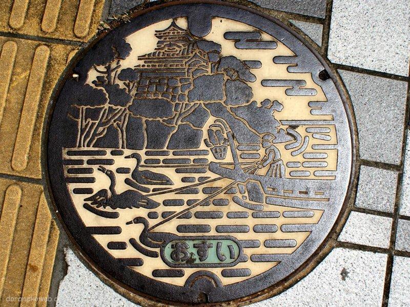 犬山市(愛知県)の「フタw」