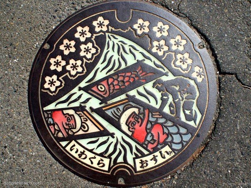岩倉市(愛知県)の「フタw」