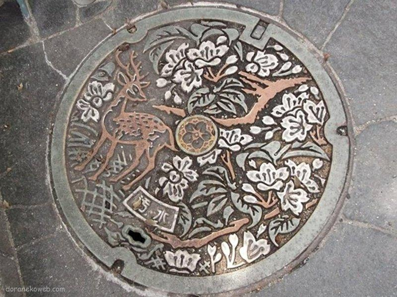 奈良市(奈良県)の「フタw」Part2