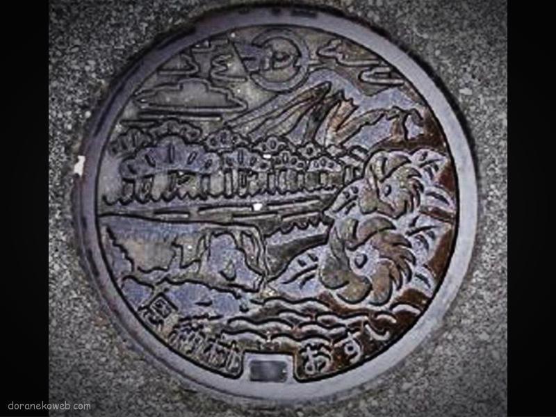 恩納村(沖縄県)の「フタw」