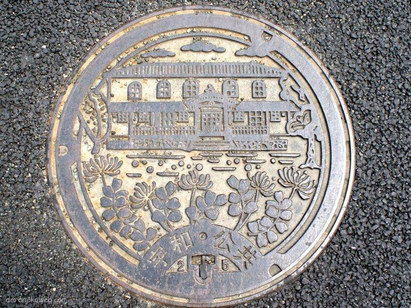 西予市(愛媛県)の「フタw」