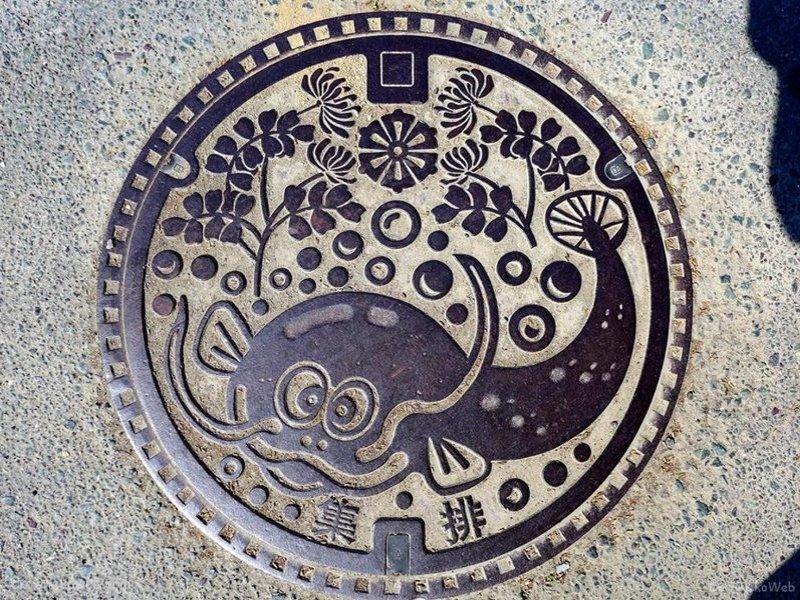 西予市(愛媛県)の「フタw」Part2