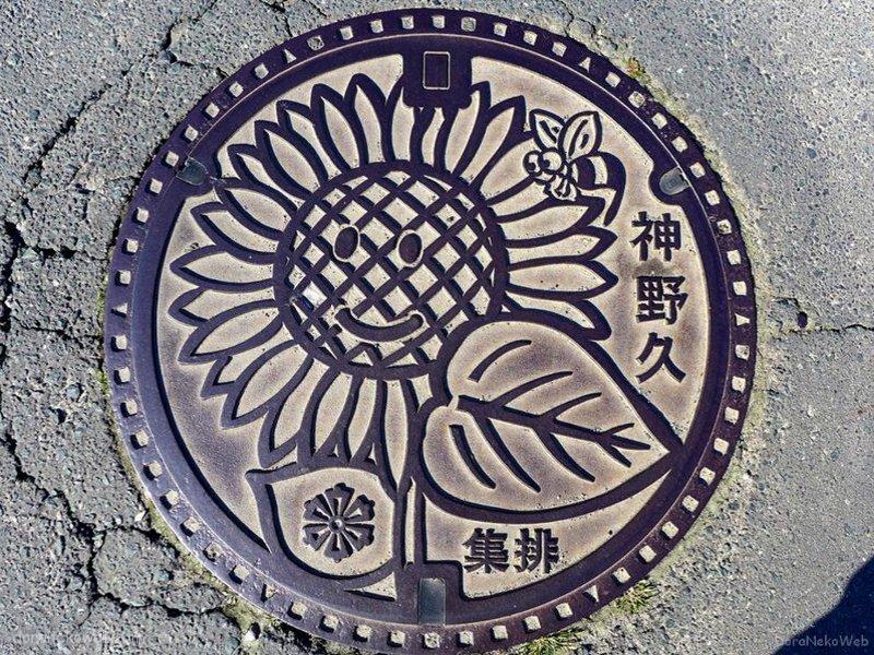 西予市(愛媛県)の「フタw」Part3
