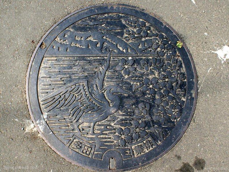西予市(愛媛県)の「フタw」Part5