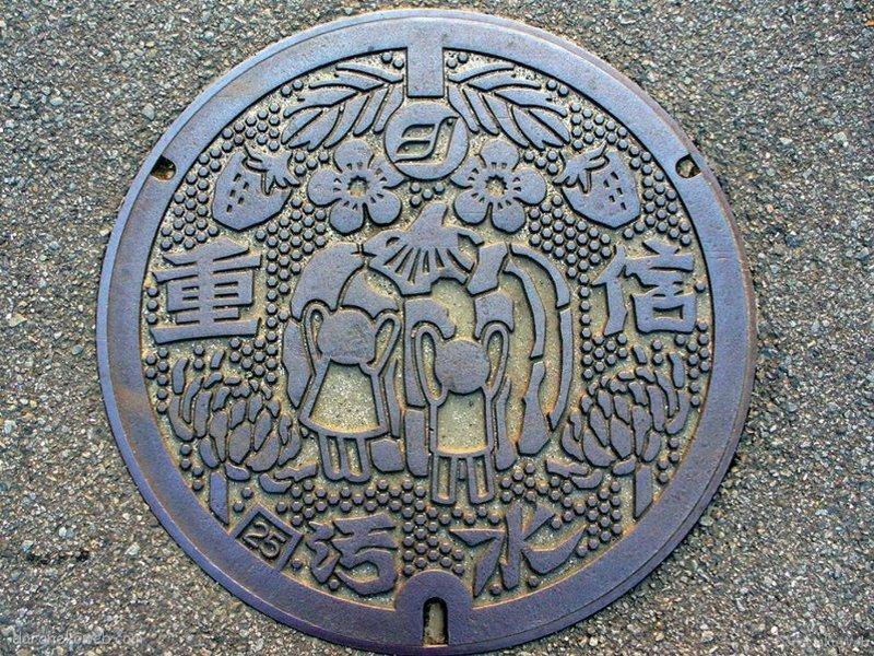 東温市(愛媛県)の「フタw」
