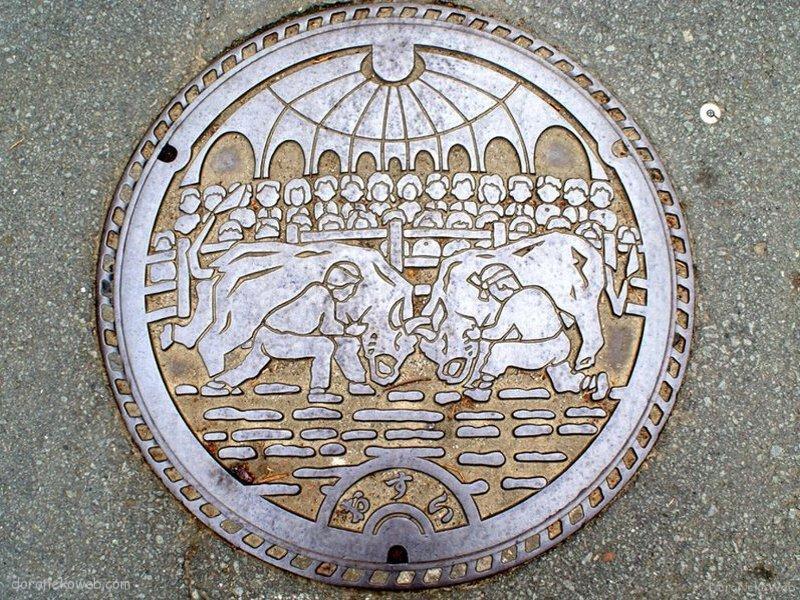 宇和島市(愛媛県)の「フタw」