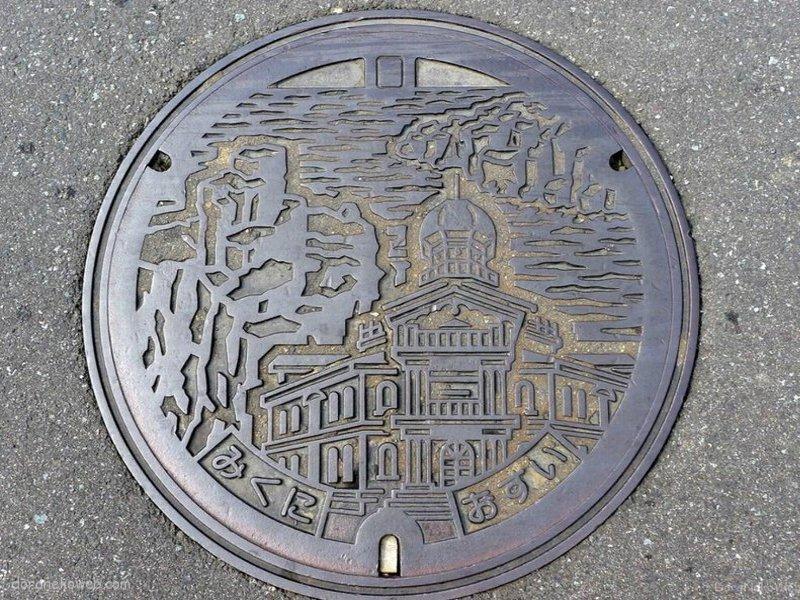 坂井市(福井県)の「フタw」
