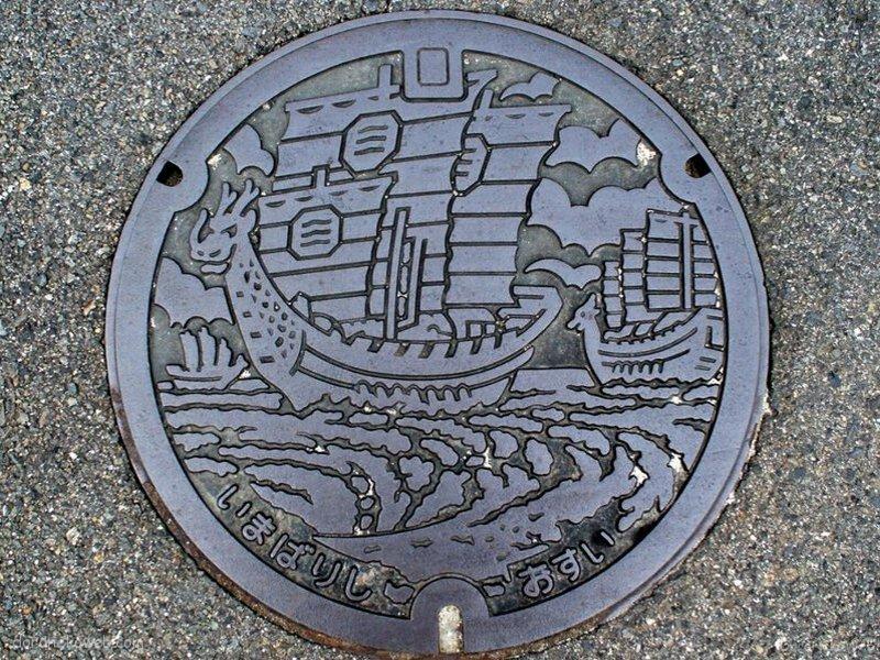 今治市(愛媛県)の「フタw」Part2