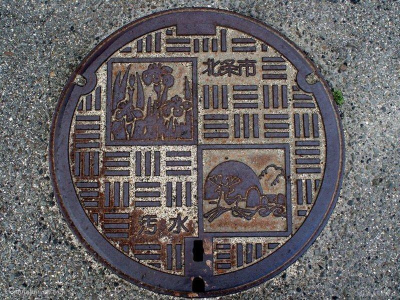 松山市(愛媛県)の「フタw」Part5
