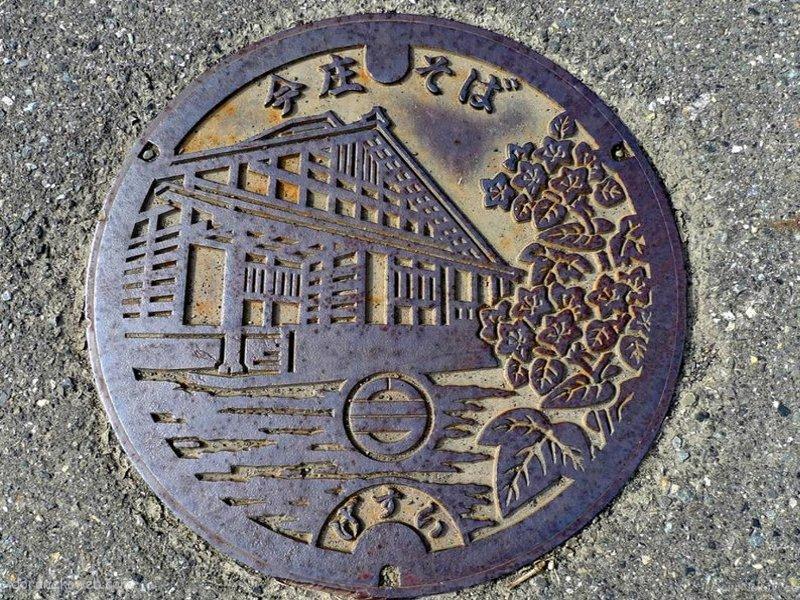 南越前町(福井県)の「フタw」Part4